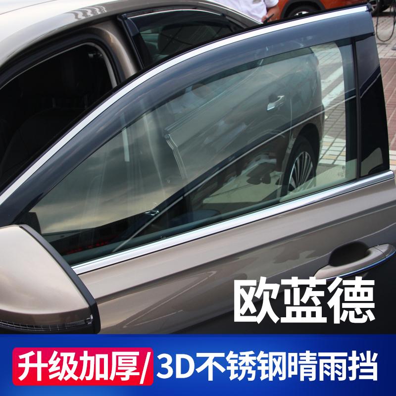 Mitsubishi Outand modified rain to block rain eyebrows dedicated to 19 Euroand auto parts window transparent decoration
