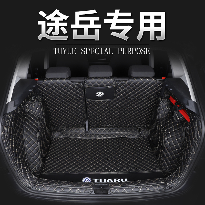 Tuyue trunk mats are fully surrounded by special 2019 decorative interior modified Volkswagen Tuyue tail box car mats