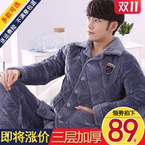 Mens pajamas winter thickened plus velvet three-layer sandwich cotton coral velvet autumn and winter model warm home clothing set