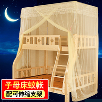 Up 牀 and down the mosquito net 牀 1.5 meters of one 1.2 meters of solid wood children牀 double牀 high and low mosquito net