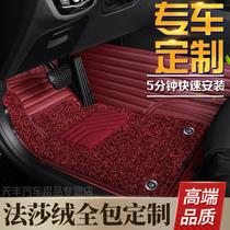 Автомобиль ноги площадку Fassa бархат однослойный двухслойный большой окружен полный набор чтобы сделать новый коврик легко мыть водонепроницаемый и нескользя
