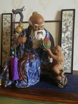 Shiwan Ceramic Doll home decoration gift feng shui decoration Golden Monkey Life (Collection Certificate)
