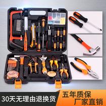 Rui Teng Household hardware tools set electrician repair Toolbox multifunctional car manual tool combination set