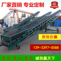 Mobile lifting loading conveyor Belt conveyor Belt Conveyor belt Small conveyor Conveyor Assembly line conveyor