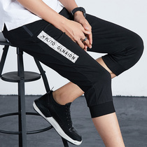Casual Korean version of the trend of the elastic force of the sports summer thin seven pants
