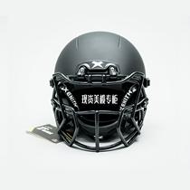 2018 New Standard Xenith X2E+ adult Football helmet American rugby helmet NFL class
