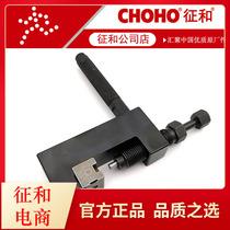 520 525 530 HO Oil seal Chain cut-off chain detacher Punch chain buckle installation tool
