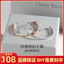 Small ck bracelets couples a pair of bracelets jewelry ins light luxury niche exquisite design men and women hollow bracelet