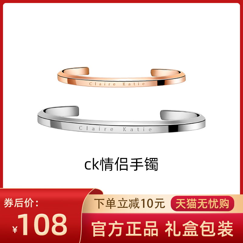 Small ck couple bracelets men and women 錬 a rival jewelry ins light extravagant 緻 design bracelet gift memorial