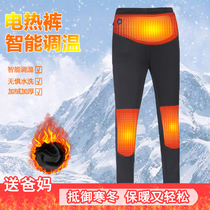 Smart heated cotton pants men and women heat charging winter plush smothered USB pants electric heat protection knee-length pants