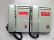 Electronic Magnet telephone hc272a factory Direct Sales