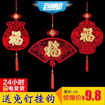 New Years Day Spring Festival fu zi couplet pendant pendant New Year living room indoor scene layout creative decoration supplies