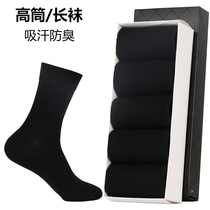High tube socks mens solid color cotton socks spring and summer thin black mens business high waist tube stockings anti-odor male socks