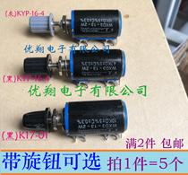 WXD3-13-2W Precision Multi-turn Potentiometer 1K 4 7K 5 1K 6 8K 10K with knob (5)