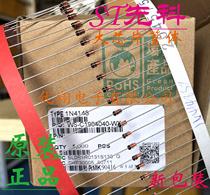 Original ST Xianke switch diode 1 N4148 4148 large chip tape 5k box = 105 yuan