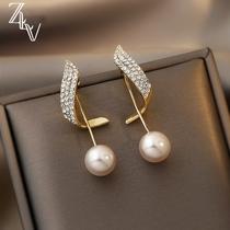 ZLV pearl earrings High sense Light luxury niche design sense Drop earrings Femininity earrings 2021 new fashion
