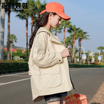 Girls windbreaker 2020 new spring outfit yangqi large children in the long section of the Korean version of the 12-15 girl tide