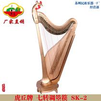 Huqiu brand Seven transfer kang Hou large kang Hou Suzhou National musical Instruments one factory direct sales customization SK-2
