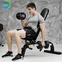 Sautier Commercial Professional grade dumbbell stool lying stool bird stool Supine Board private training device fitness bench Fitness Chair