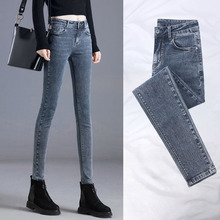High-waist Jeans Female Fall 2019 New Korean Edition Slim Pencil Slim Elasticity Plush Cec Small Foot Pants