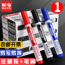 Morning light whiteboard pen Erasable childrens non-toxic black large capacity teachers color red and blue blackboard pen Water-based marker pen Drawing board pen White class pen White version pen Thick head easy to wipe hundred board pen