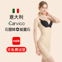 Italy carvico body shaping female body shaping slimming corset postpartum abdominal slimming