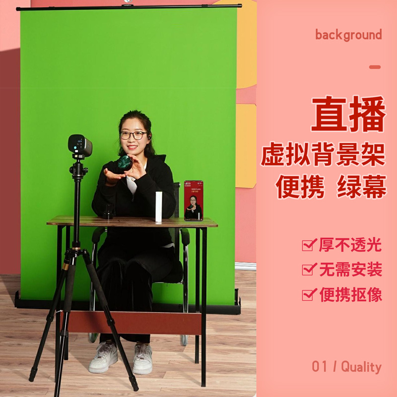 Thickened green curtain keying cloth lift keying green cloth photography background live shooting frame portable stretchable folding