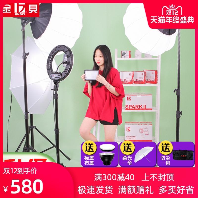 Kimberly photo lamp EFII-150W 200 second generation LED film ever bright soft light network red live lighting set