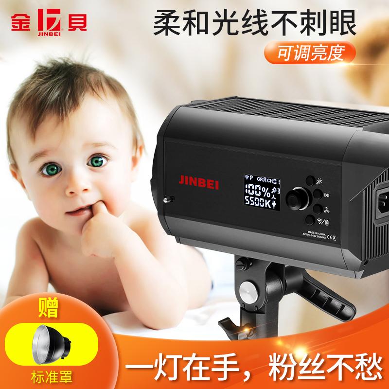 Kimberly EFII-150W photography lamp always light led light childrens video video live solar lamp