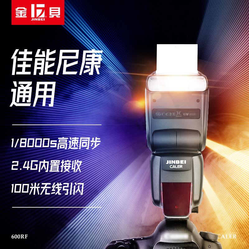 Kimberly Garrett 600EX-RT Canon SLR flash machine top outside the shooting light 100 meters wireless flash TTL