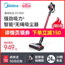 Beauty wireless vacuum cleaner home small and large suction ultra-quiet strong mite rope vacuum cleaner handheld P5