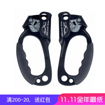 Singing rock Sol LIFT light left and right type booster climbing mountaineering Rescue
