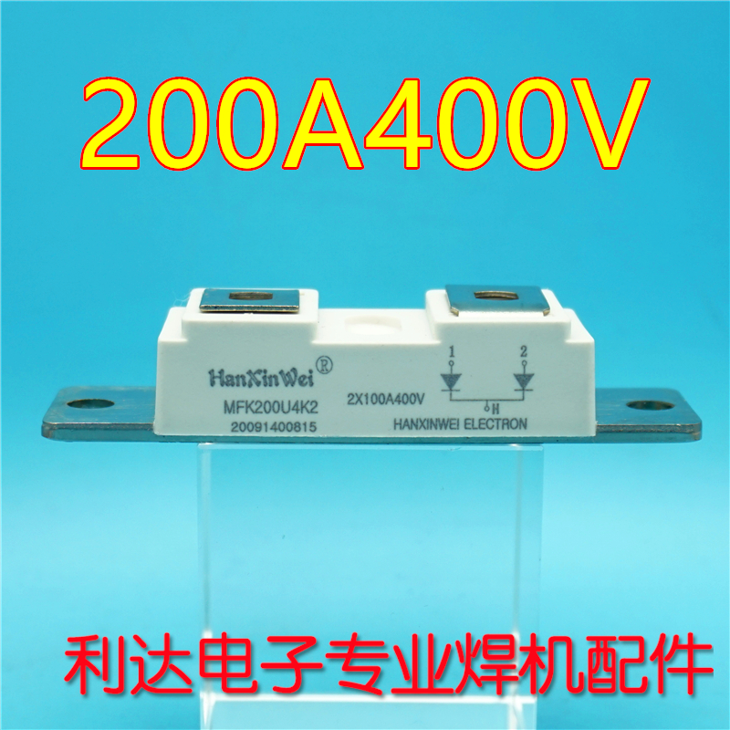 200A 400V Fast Recovery Rectation Diode Module Inverter Secondary Rectation David SL