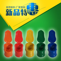 Decoration with temporary toilet plastic squat device urine bucket disposable plastic site simple urinal thickening