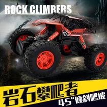 Wireless remote control auto alloy off-road rechargeable 4x4 Bigfoot climbing high speed racing kids toy boy