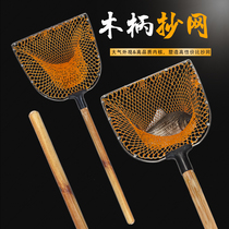 One-in-one short-section wooden handle fishing net aquaculture market solid fish net head fishing gear seafood restaurant fishnet pocket