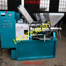Gongyi 100 cold and hot dual purpose grain and oil processing equipment