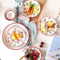 Hee-Yo Japanese creative cherry ceramic tableware household large plate dish salad bowl fish plate plate dishes