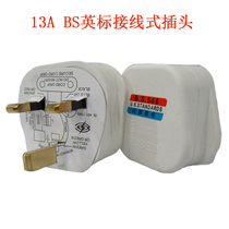13A Hong Kong BS Standard Power Plug Square Foot Connection Assembly Plug British Home Fuse Plug