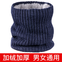 Autumn and winter set knitted neck men and women warm and cold-proof wool scarf wind-proof plus plus thick neck cover