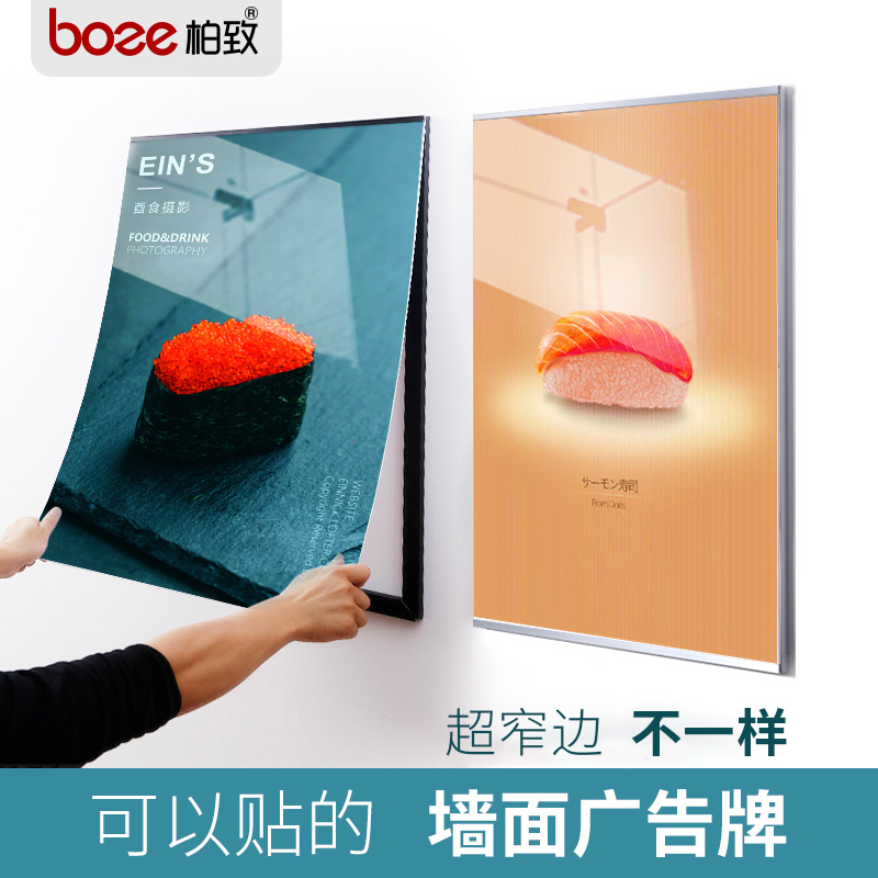 Yakli display wall poster frame hole-free publicity board A3 wall billboard paste wall system sign
