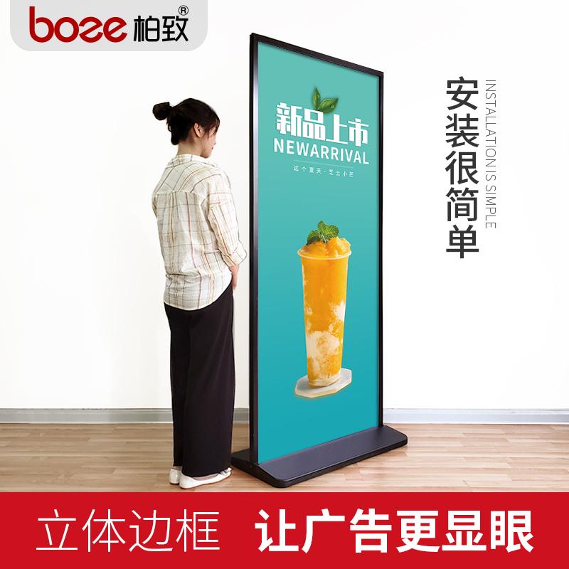Billboard display stand li screen display shelf floor-to-ceiling outdoor advertising stand vertical display stand double-sided KT board display stand