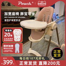 pouch childrens dining chair baby dining chair multi-function portable folding baby dining table learning Chair Home