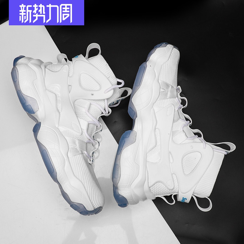 iFashion autumn couple old shoes men's trendy ins wild white shoes increase sports breathable trendy men's shoes