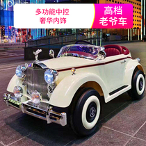 Rolls-Royce childrens electric car High-end classic car Mens and womens baby remote control toy car can sit on a four-wheeled car