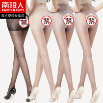Antarctic open file stockings female pantyhose hook wire ultra-thin models summer free black sexy sexy lingerie temptation