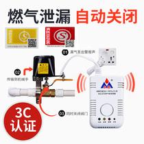 Alarme de fuite de gaz domestique de la soupape darrêt automatique de gaz naturel de cuisine de certification de feu de gaz
