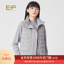 Shopping mall EP Yaying new sleeveless white goose down jacket Y001A for winter 2019