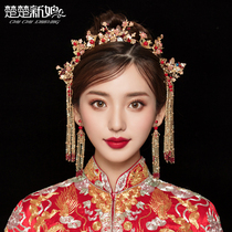 Xiuhe headdress bride 2021 new simple atmosphere Chinese red phoenix crown wedding Xiuhe clothing round face hair accessories