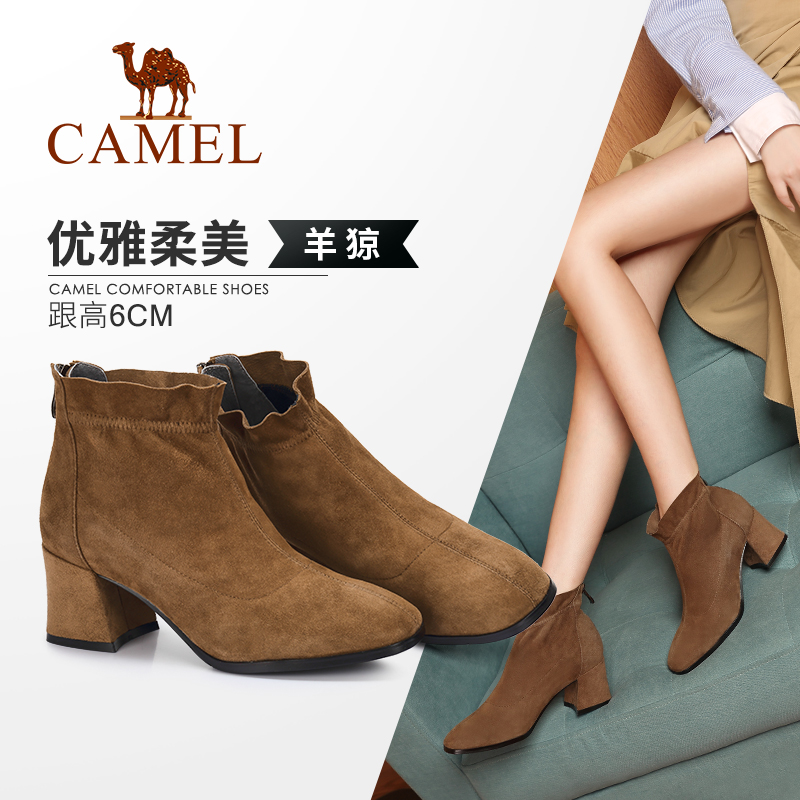 Camel women's shoes 2018 winter new fashion casual Korean version of the wild boots children's thick with short women's boots